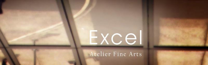 Corso di Excel base e avanzato Atelier Fine Arts