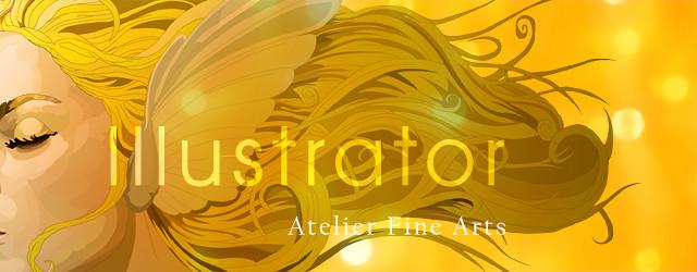 Corso di Illustrator | Atelier Fine Arts