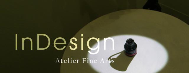 Corso di InDesign   Atelier Fine Arts