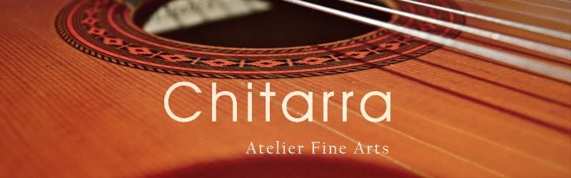 Corso di chitarra classica e moderna | Atelier Fine Arts